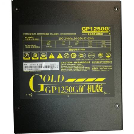 Sursa Segotep GP1250G, 80+ Gold, 1150W bulk