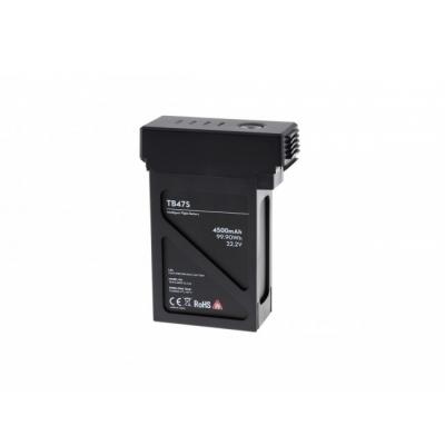 Matrice 600 - TB47S Intelligent Flight Battery