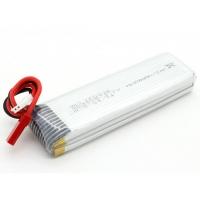 Walkera QR Y100 Baterie Li-Po (3.7V 1600mAh 20C)
