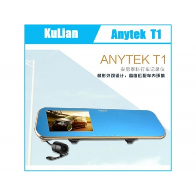 Camera Auto Oglinda Anytek HD, M28, 1080p, G sensor, 148 grade fata, 90 grade spate