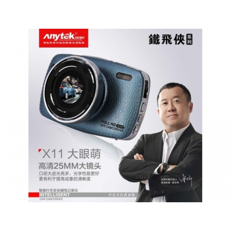 Camera Auto Anytek HD, X11 1080p, G sensor, 120 grade