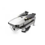 Drona DJI Mavic Pro - PLATINUM , Video 4K, Foto 12MPx, 30min zbor + Husa DJI si Card 64GB Sandisk cadou
