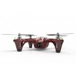 Drona Hubsan X4 cu Cameră HD – 2MP