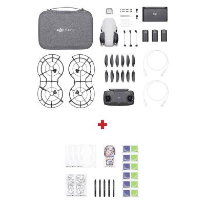 DJI Mavic Mini Fly More Combo, Gimbal 3 axe, 2.7K video, Autonomie 30min, 249g + Kit creativ DIY cadou