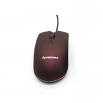 Microfon GSM incorporat in Mouse PC/Laptop