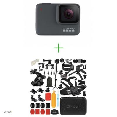 GoPro HERO7 Silver - Comenzi vocale, Stabilizare video, GPS, 4k30/1080p60 + MEGA PACHET de Accesorii SHOOT