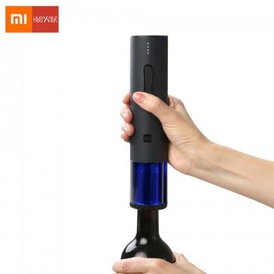 Desfacator electric Xiaomi Mi pentru sticla de vin in 6 secunde, Zgomot redus