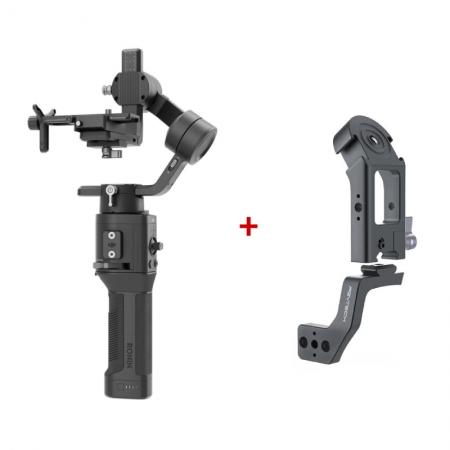 Stabilizator Gimbal Ronin-SC + Handgrip mount plus PGYTECH pentru Ronin S/SC